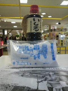 2011012615390000.jpg